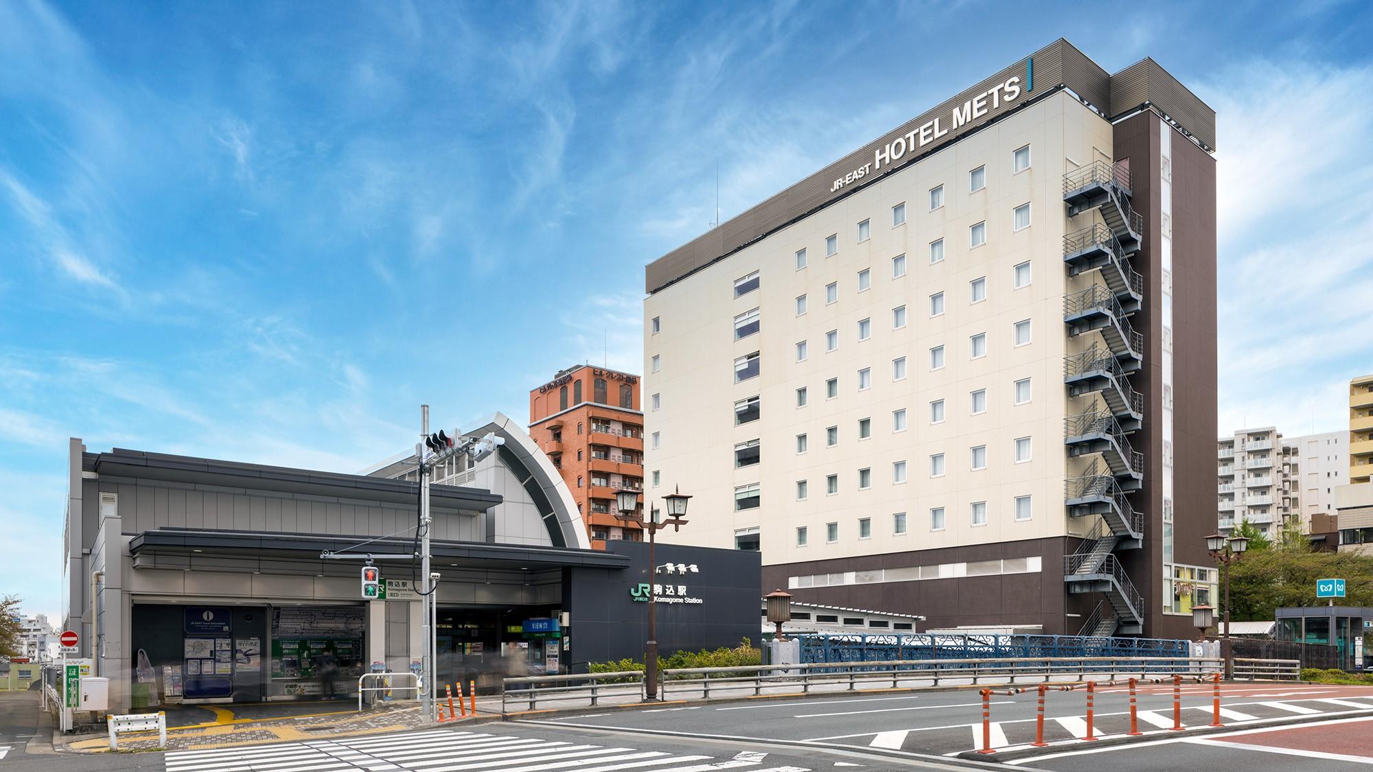 ホテルメッツ駒込 東京<JR東日本ホテルズ>...