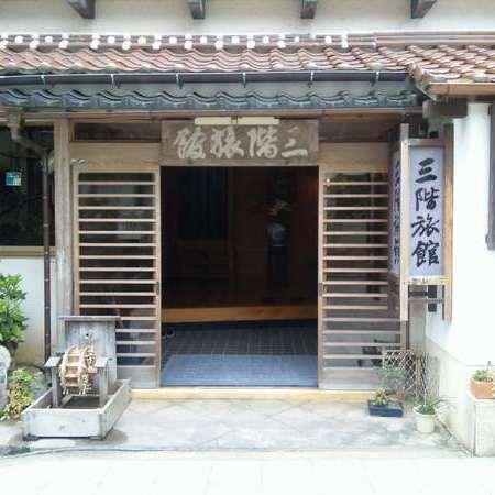 島根県の江津駅からアクセスしやすい温泉宿