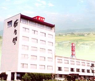 原鶴温泉 旅館 咸生閣 その1