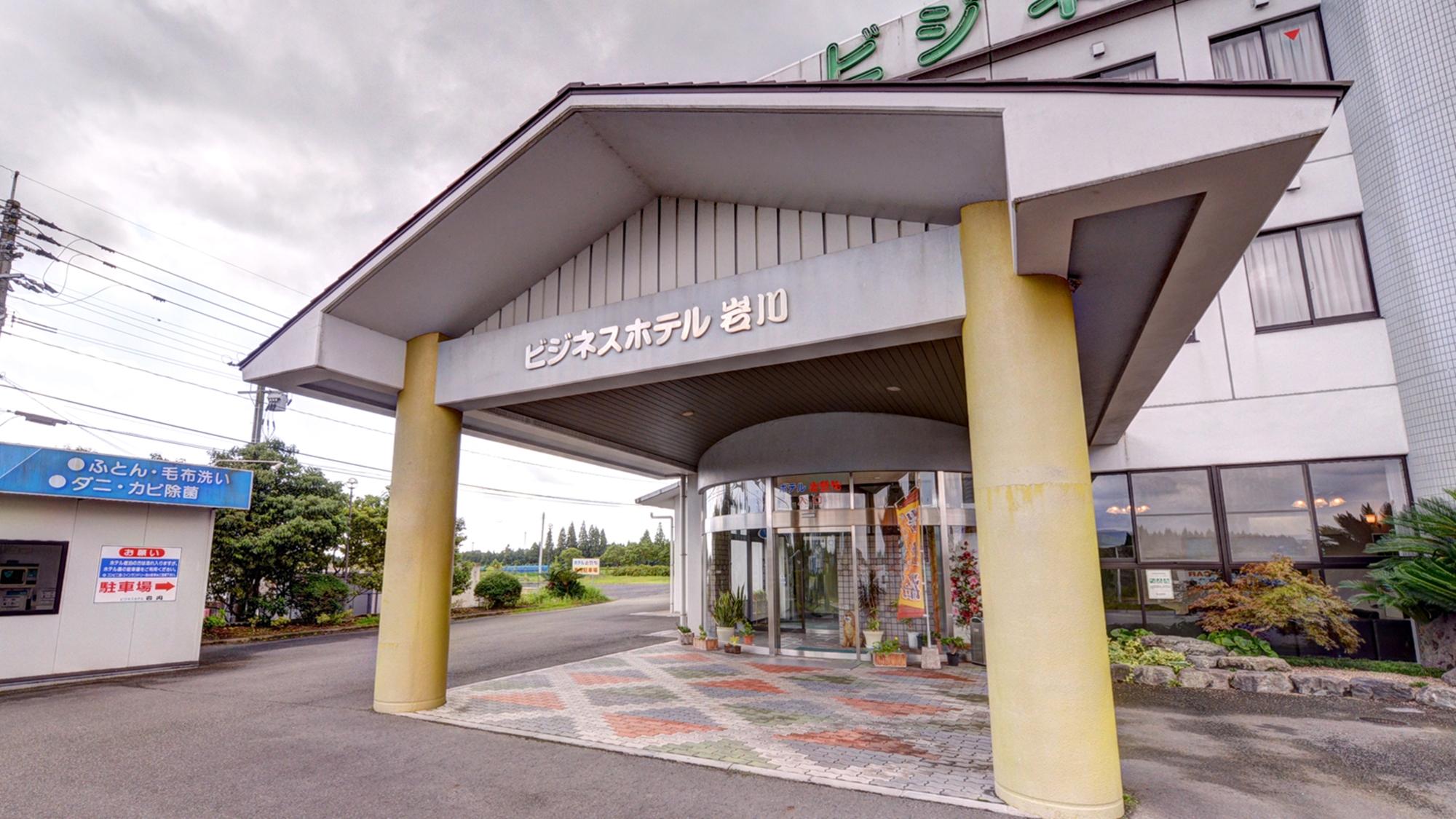 ビジネスホテル 岩川