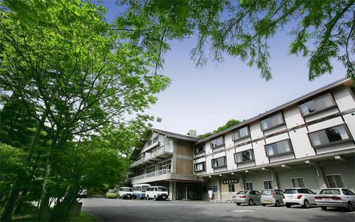 蔵王温泉 最上高湯 善七乃湯(旧:蔵王温泉 大平ホテル)...