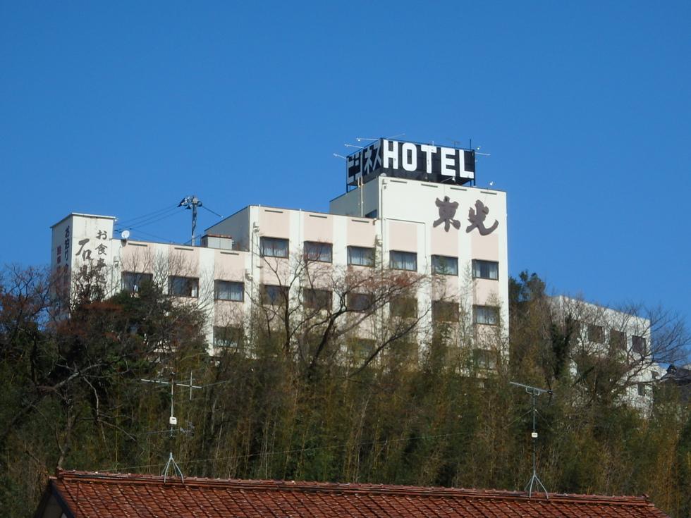 東光ホテルの施設画像