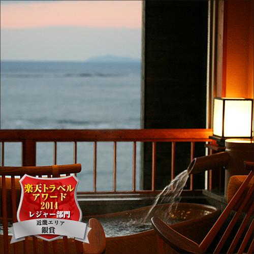 白浜温泉 ホテル三楽荘 画像