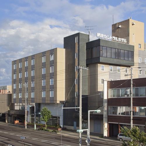 網走セントラルホテルの施設画像