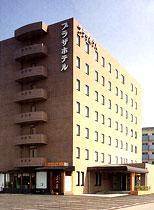 プラザホテル直方