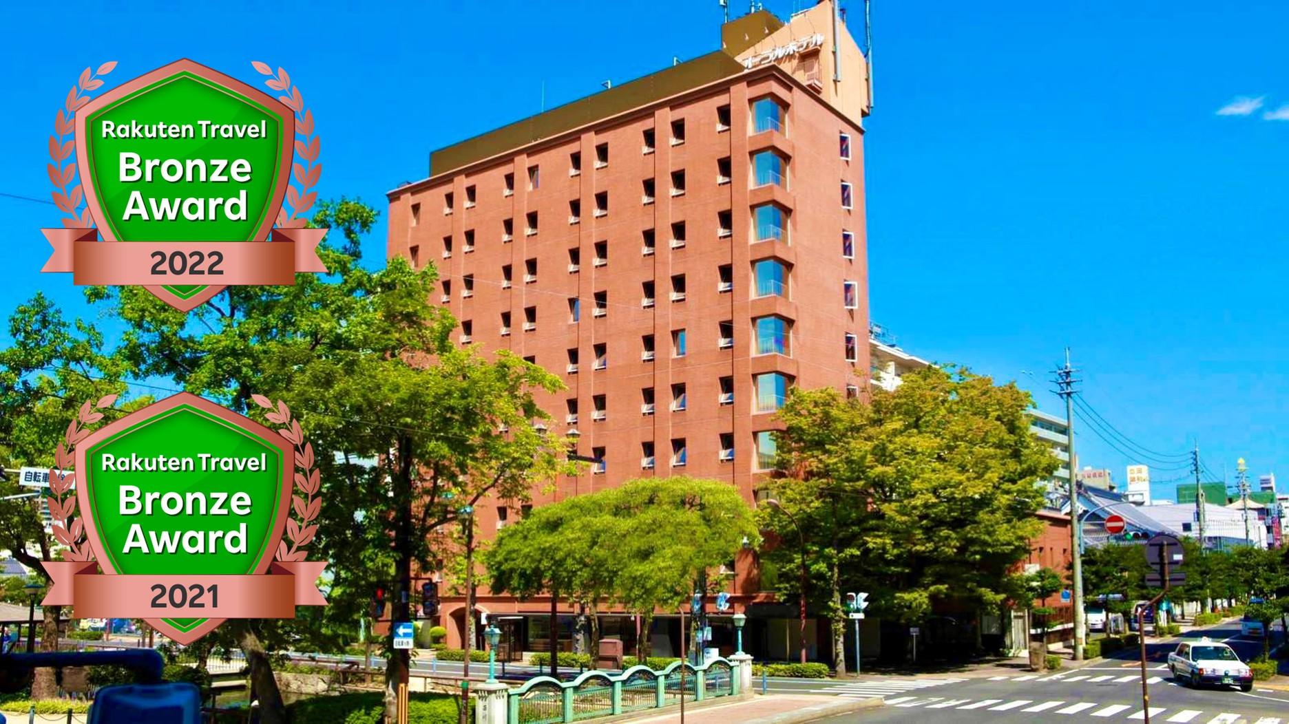 セントラルホテル岡山...