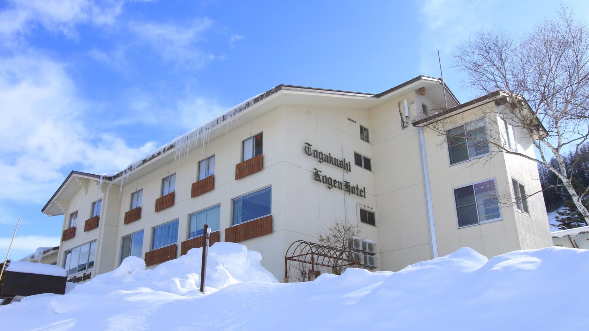 戸隠高原ホテル