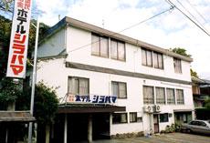 白浜温泉 国民宿舎ホテルシラハマ...
