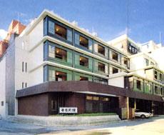 広島の宿 世羅別館