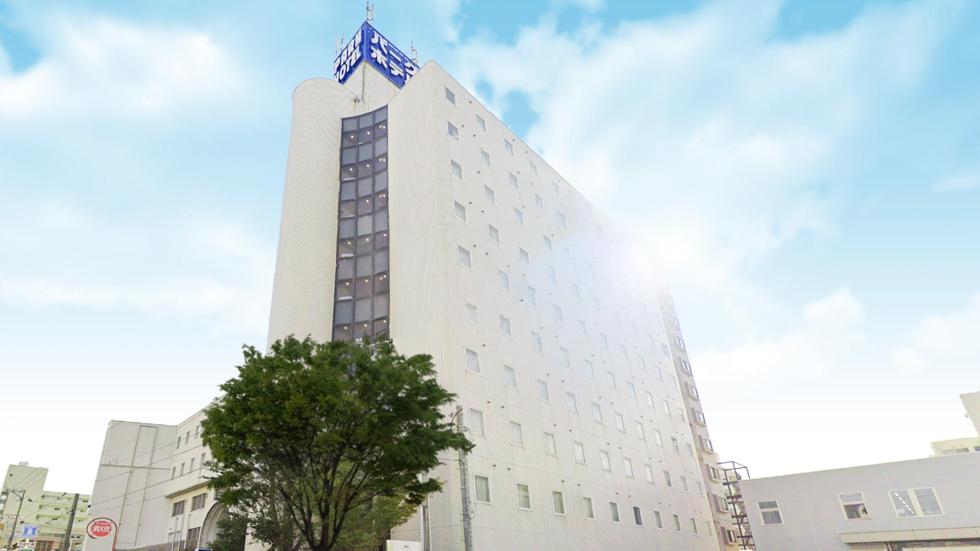 備長炭の湯 新潟パークホテル(BBHホテルグループ)...