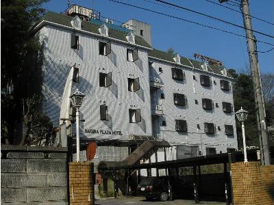 佐倉プラザホテル