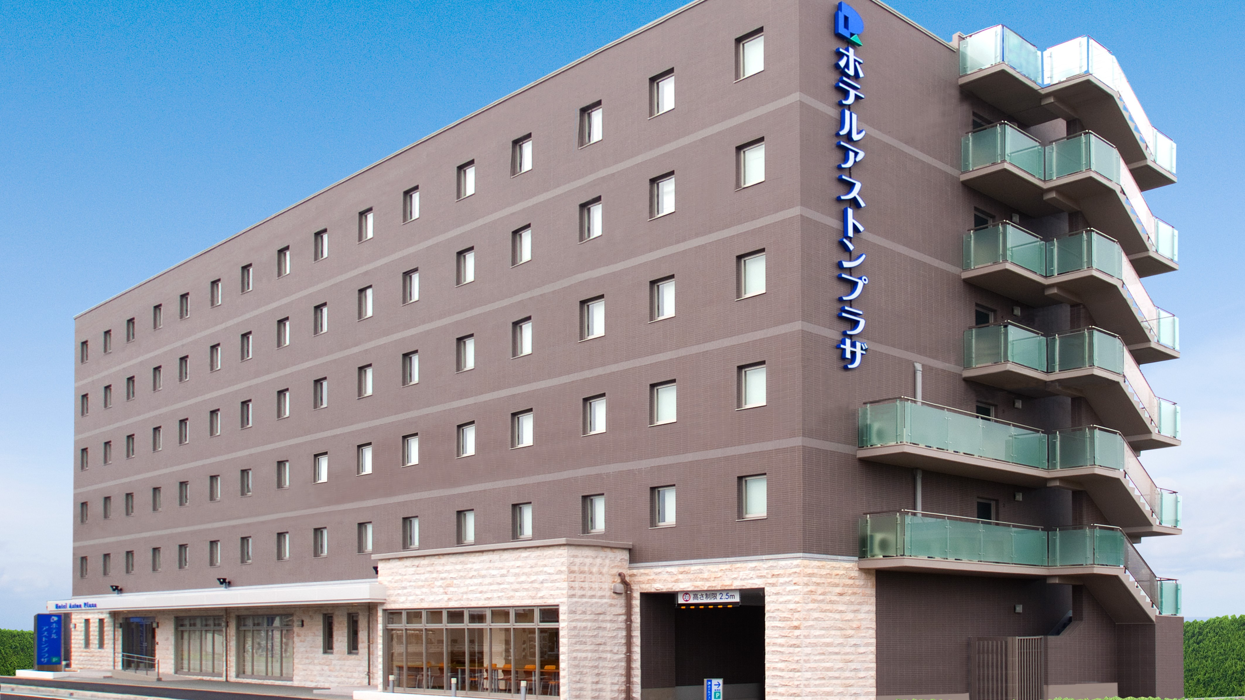 ホテルアストンプラザ姫路...