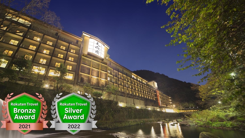 露天風呂から紅葉が見れる箱根温泉の宿はないですか?