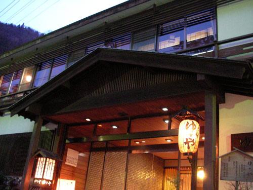 鳴子温泉で新鮮な海の幸が食べられる昔ながらの旅館を教えて!