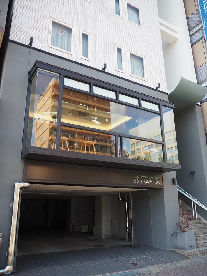 ビジネスホテルクレの施設画像
