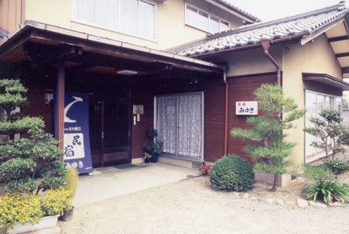民宿みゆき <京都府>