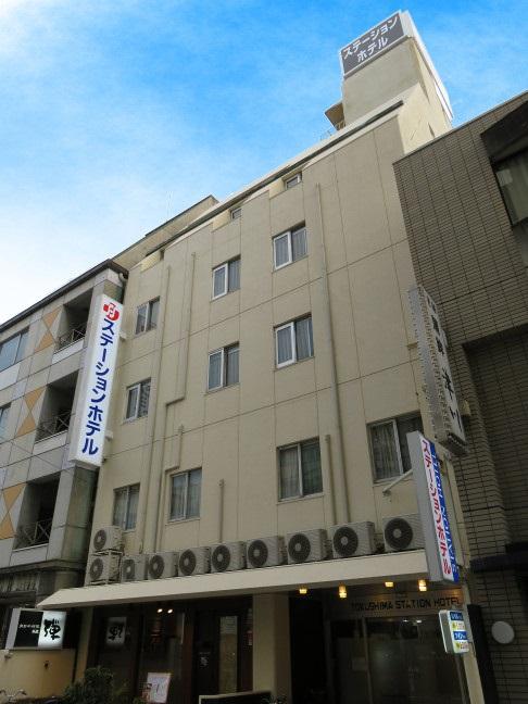 徳島ステーションホテル...