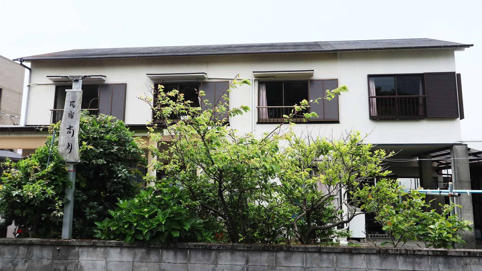 民宿 高月 <大島>の施設画像