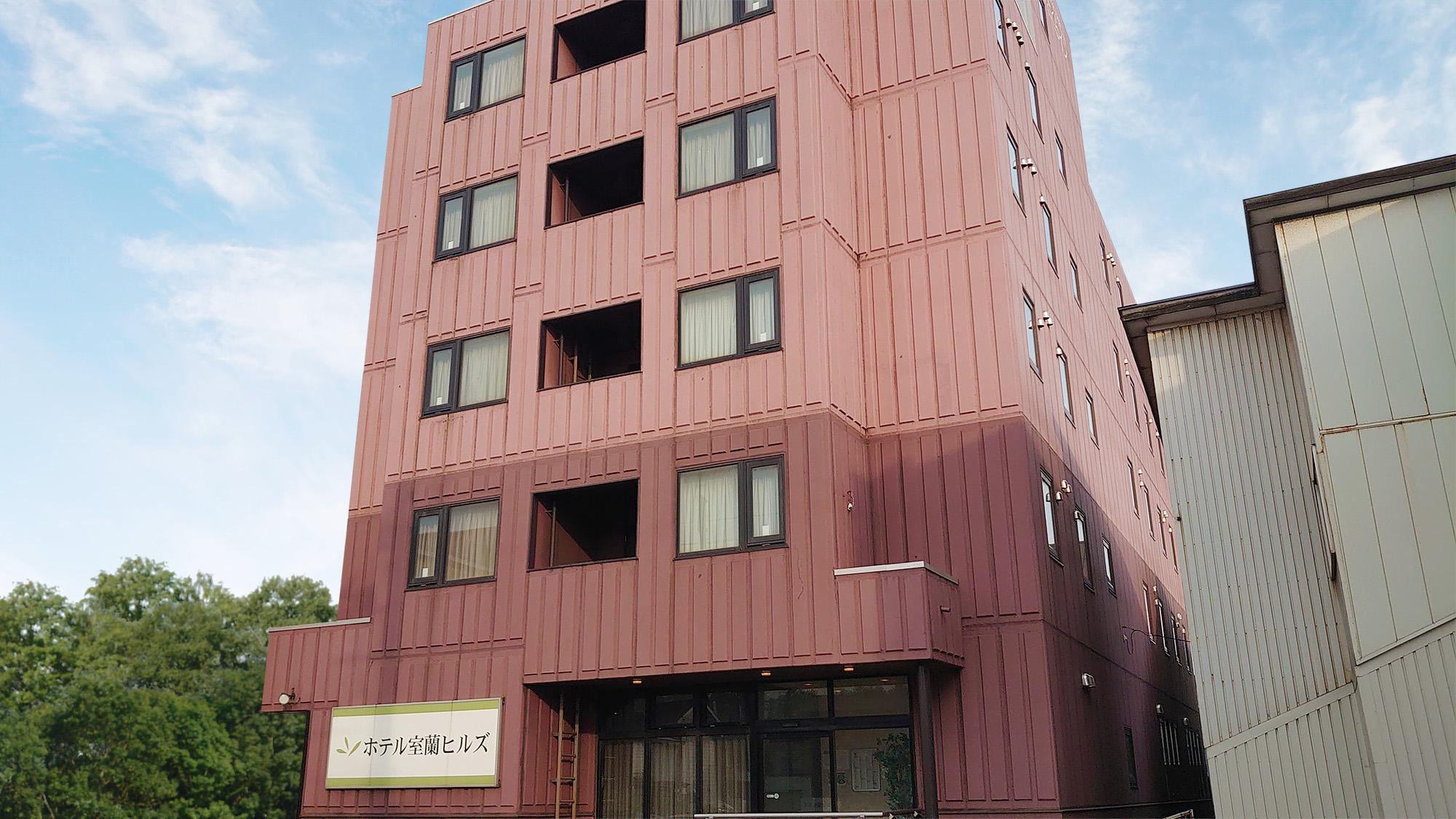 ホテル室蘭ヒルズ 輪西駅前(BBHホテルグループ)...