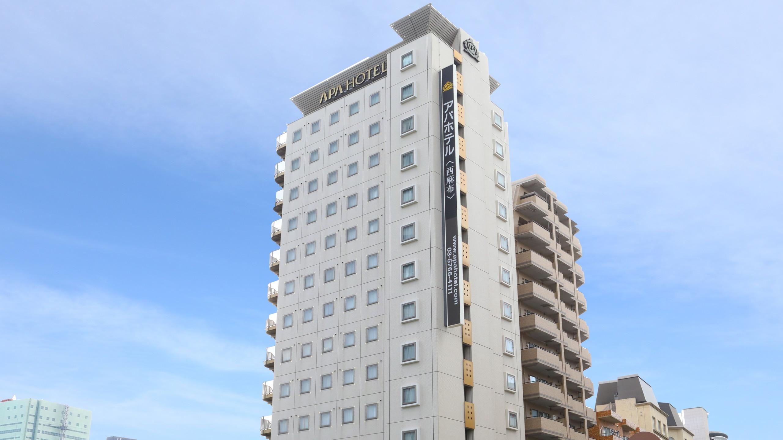 アパホテル<西麻布>の詳細