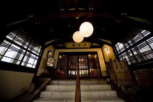 高崎観音山温泉 錦山荘の施設画像