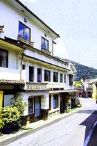 割烹旅館 福寿美の外観