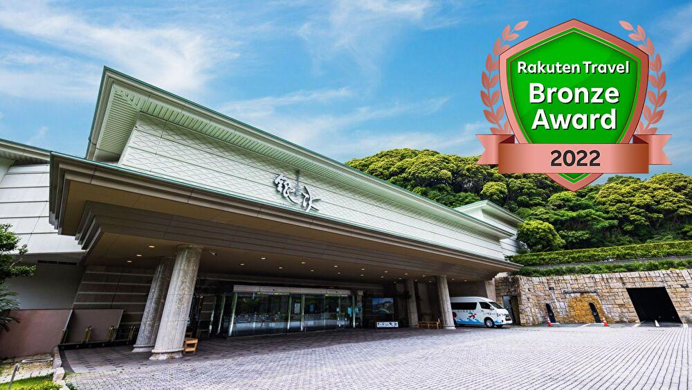 グルメ旅行を計画中!美味しい会席料理が食べられる堂ヶ島温泉の宿を教えて。