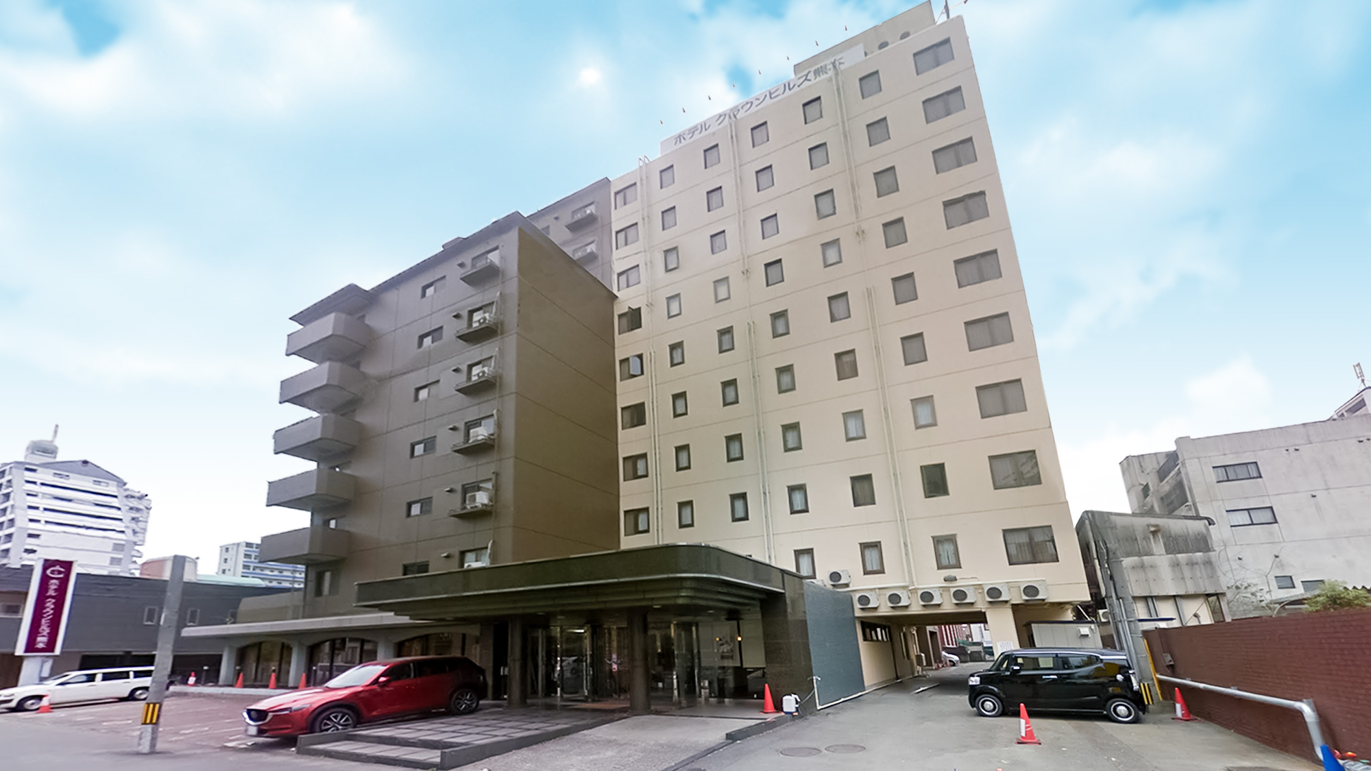 ホテルクラウンヒルズ熊本(BBHホテルグループ)...