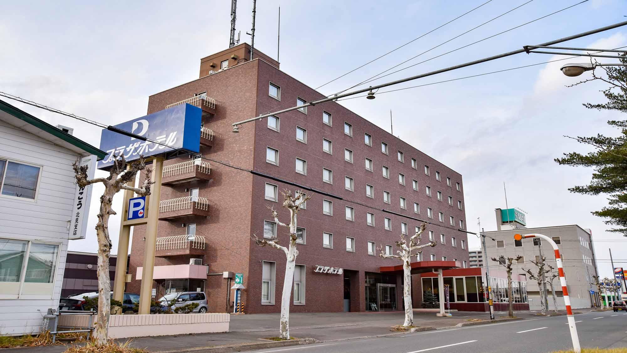 オホーツクの歴史と共に40年・・・北見プラザホテル