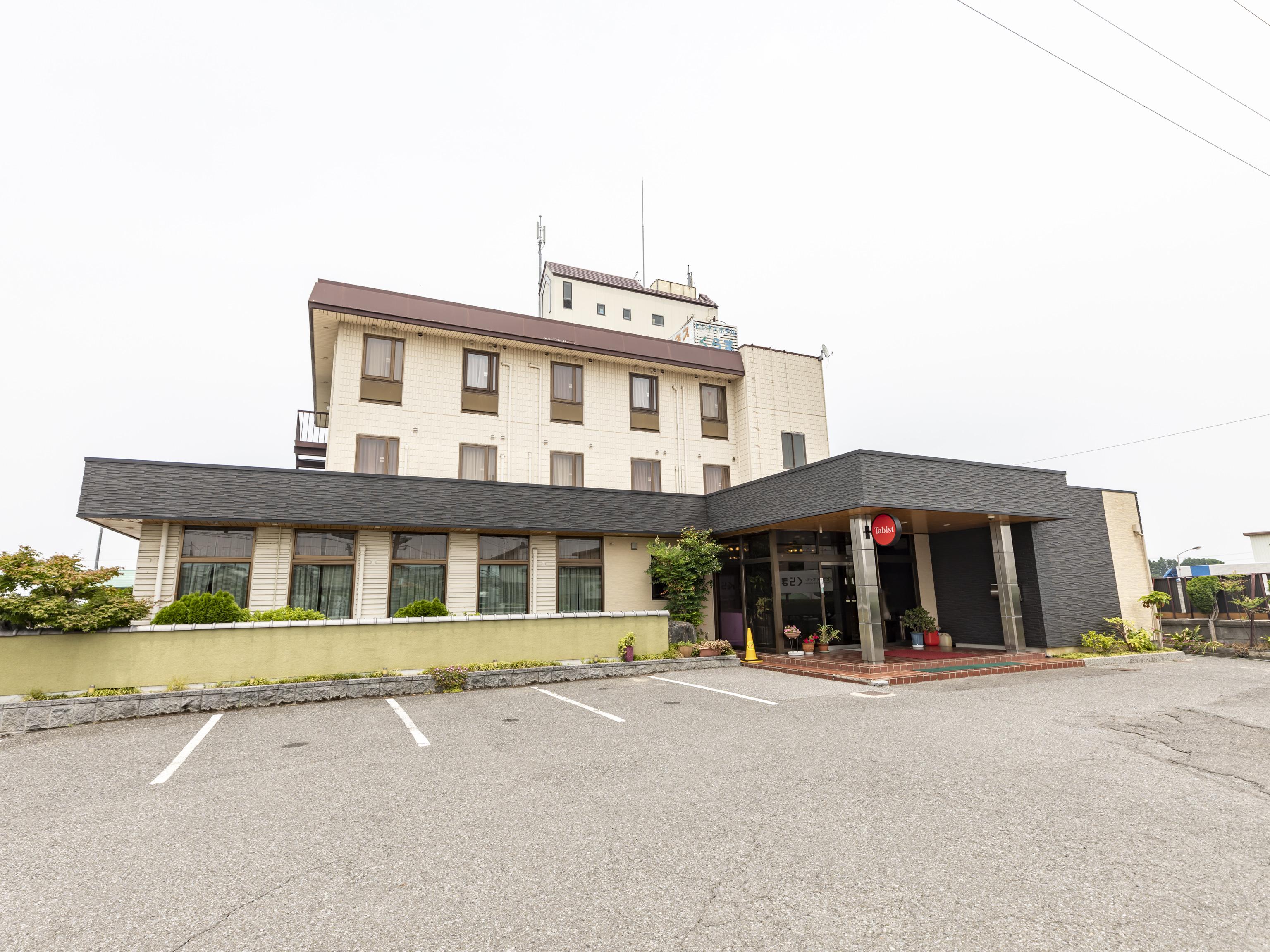 OYOホテル くらま 彦根