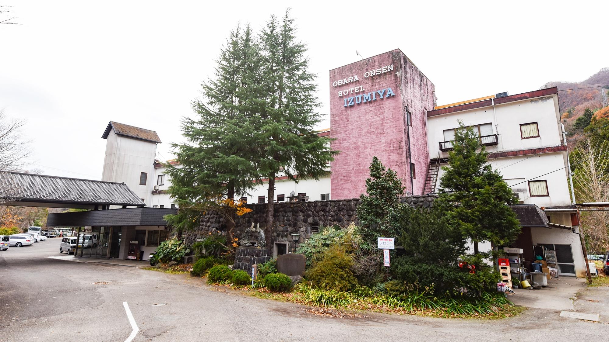 小原温泉 ホテルいづみや その1