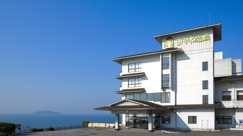 みかわ温泉 海遊亭
