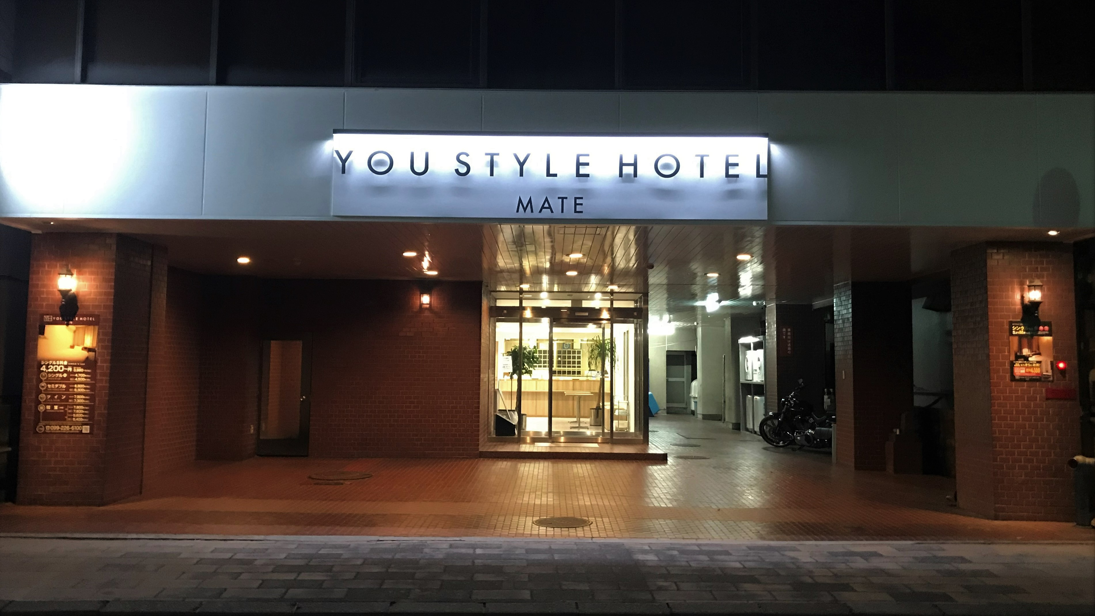 YOUSTYLE HOTEL MATE