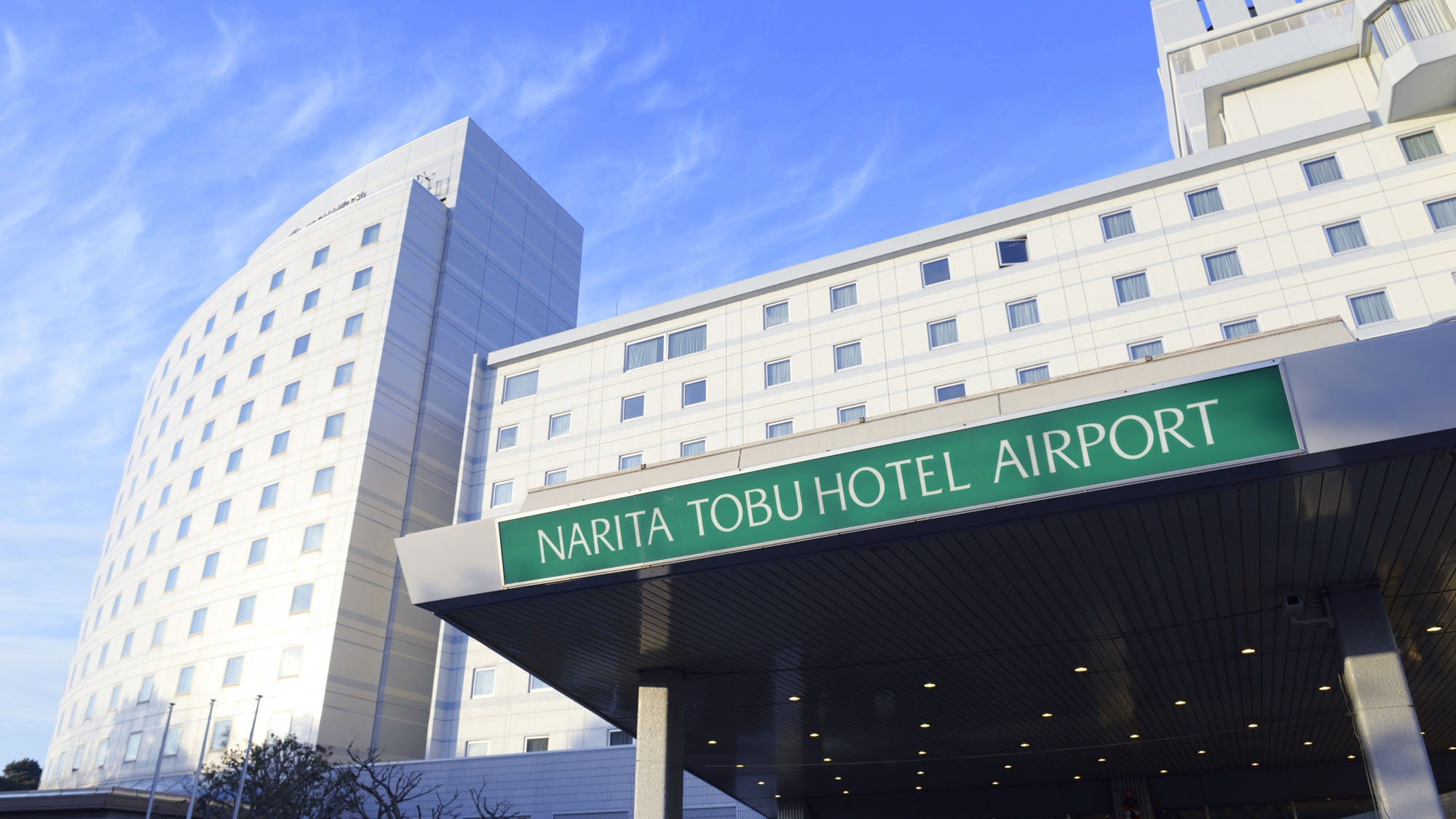 成田空港前泊するのに安いホテル