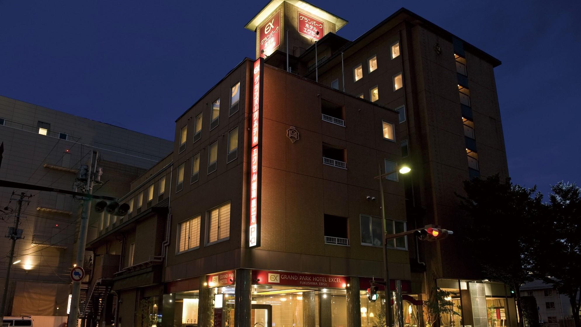 グランパークホテルエクセル福島恵比寿...