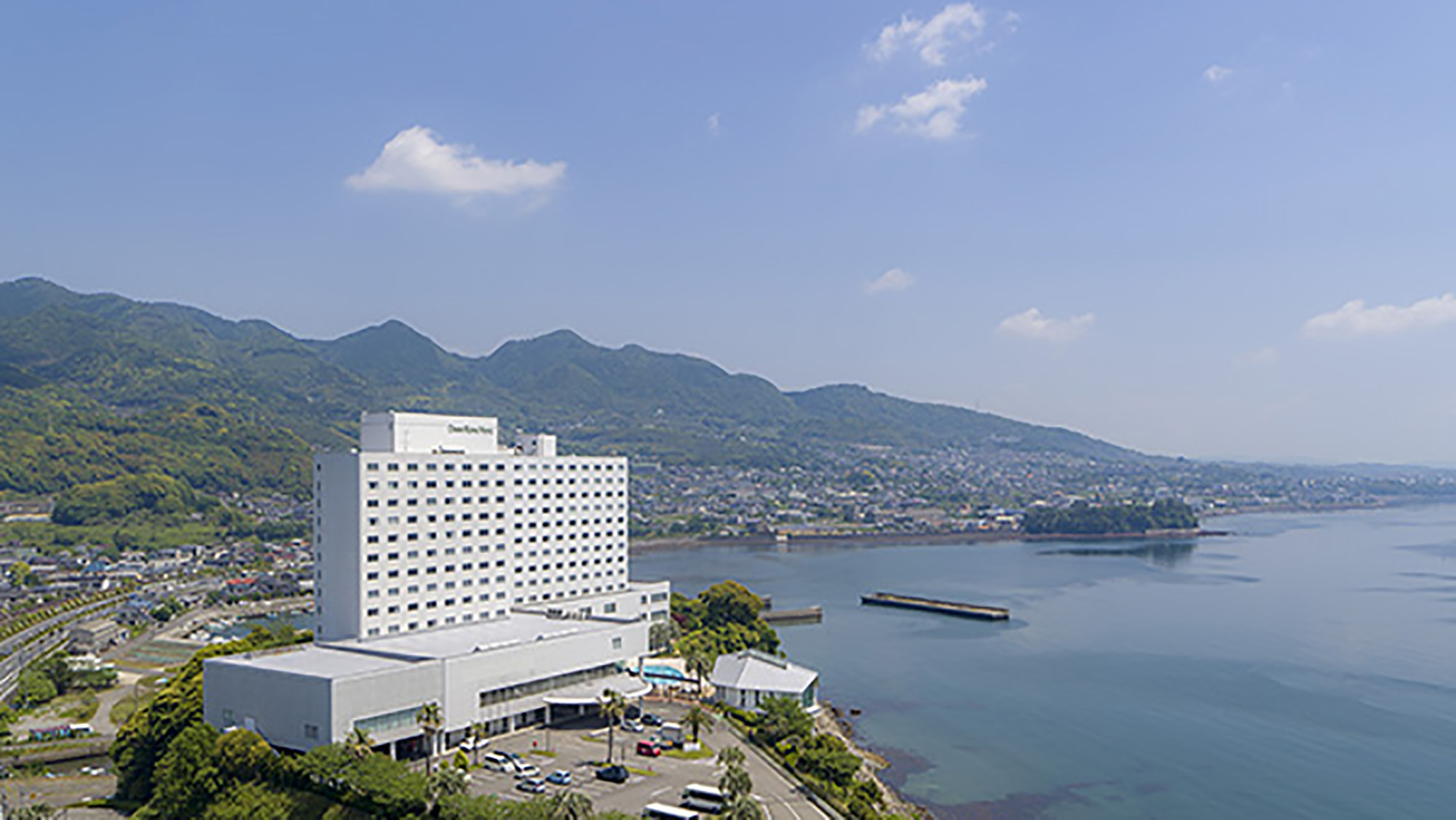 ホテル&リゾーツ 別府湾(旧:別府湾ロイヤルホテル)...