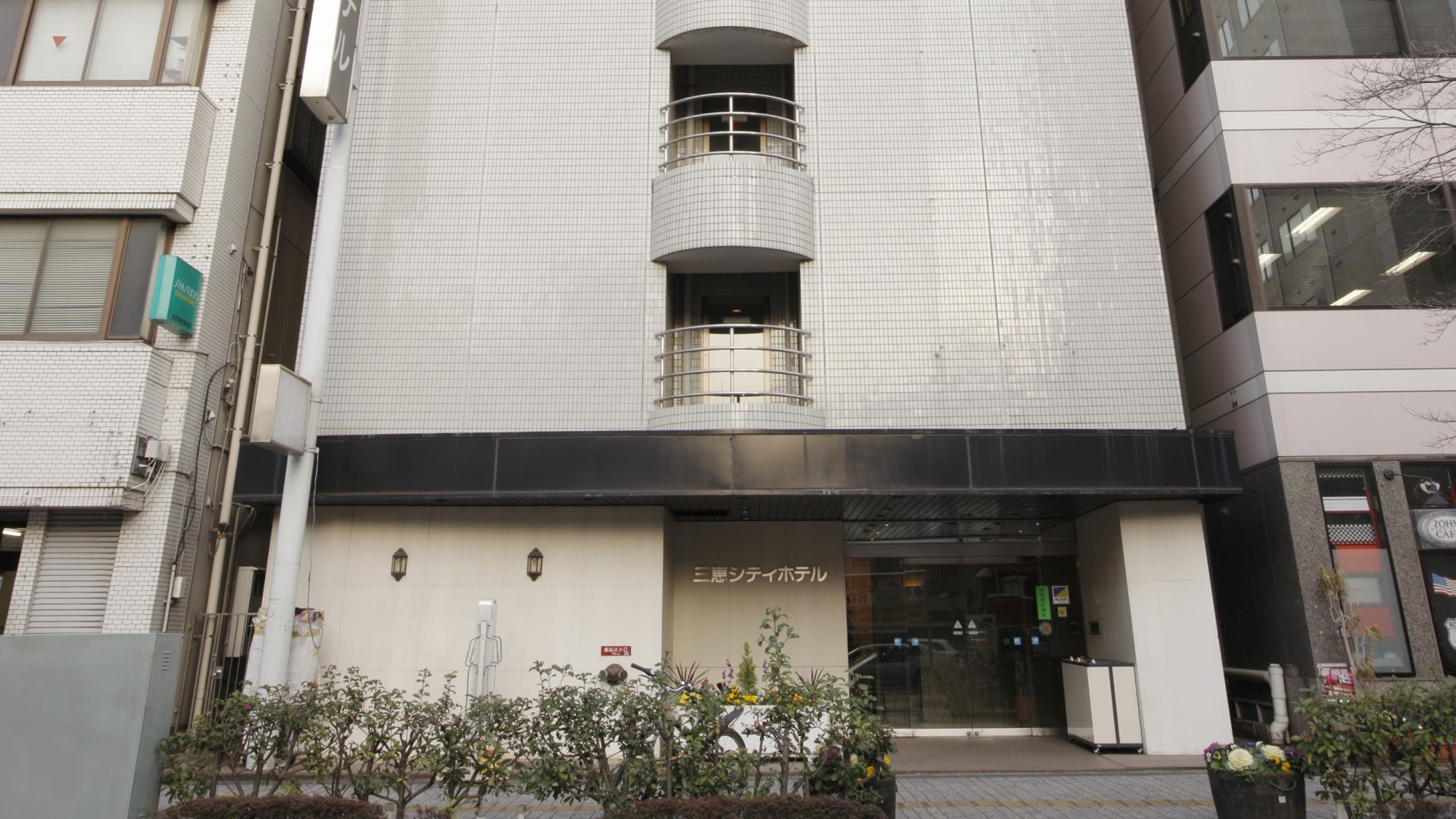 三恵シティホテル千葉...