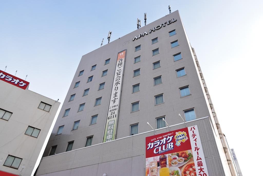 アパホテル<尾張一宮駅前>(旧一宮駅前クラシックホテル)
