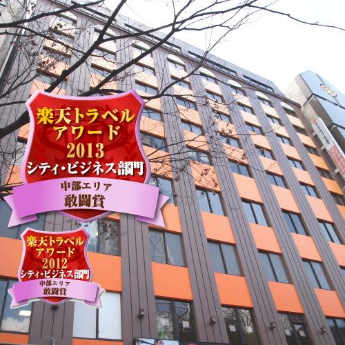 ホテルエコノ名古屋栄...