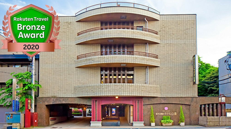 金沢白鳥路 ホテル山楽 外観写真