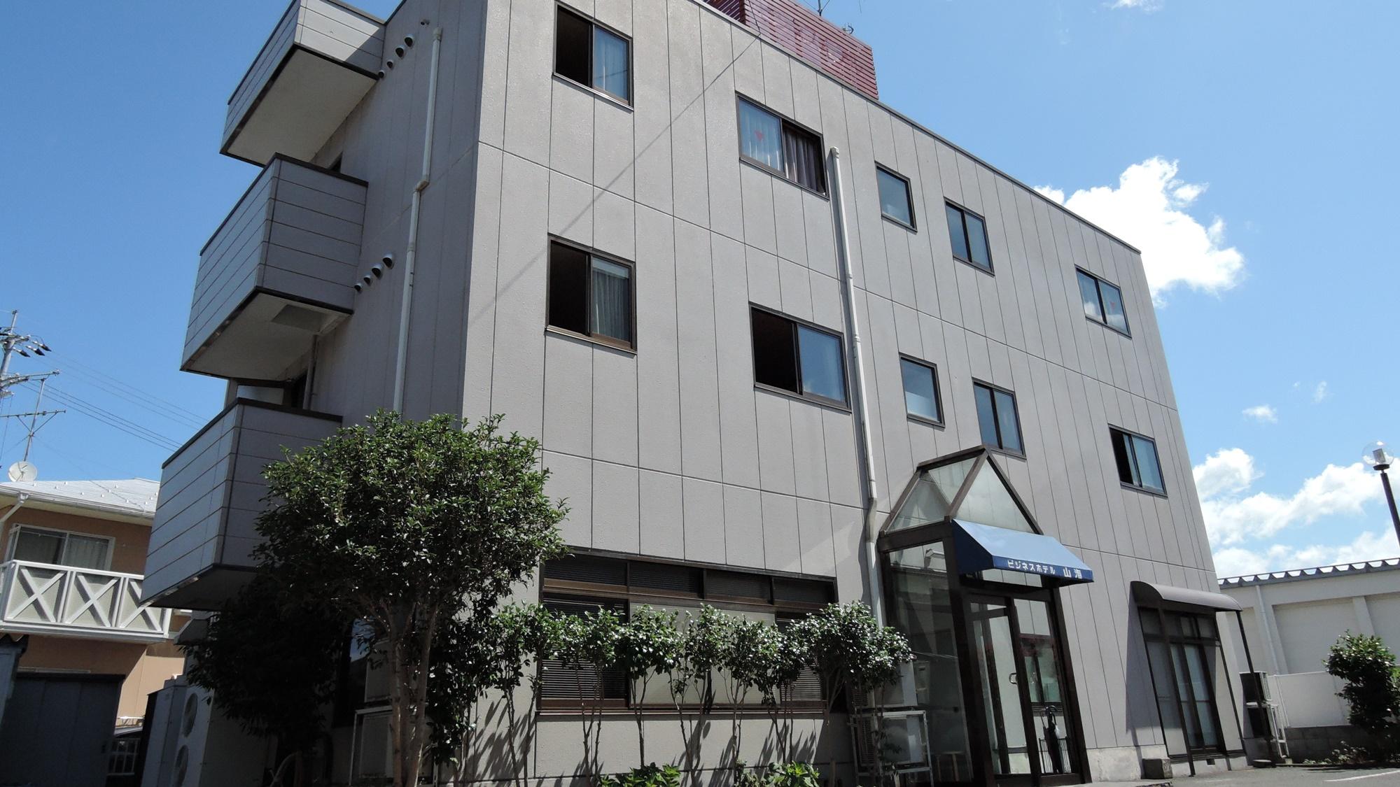 ビジネスホテル山海