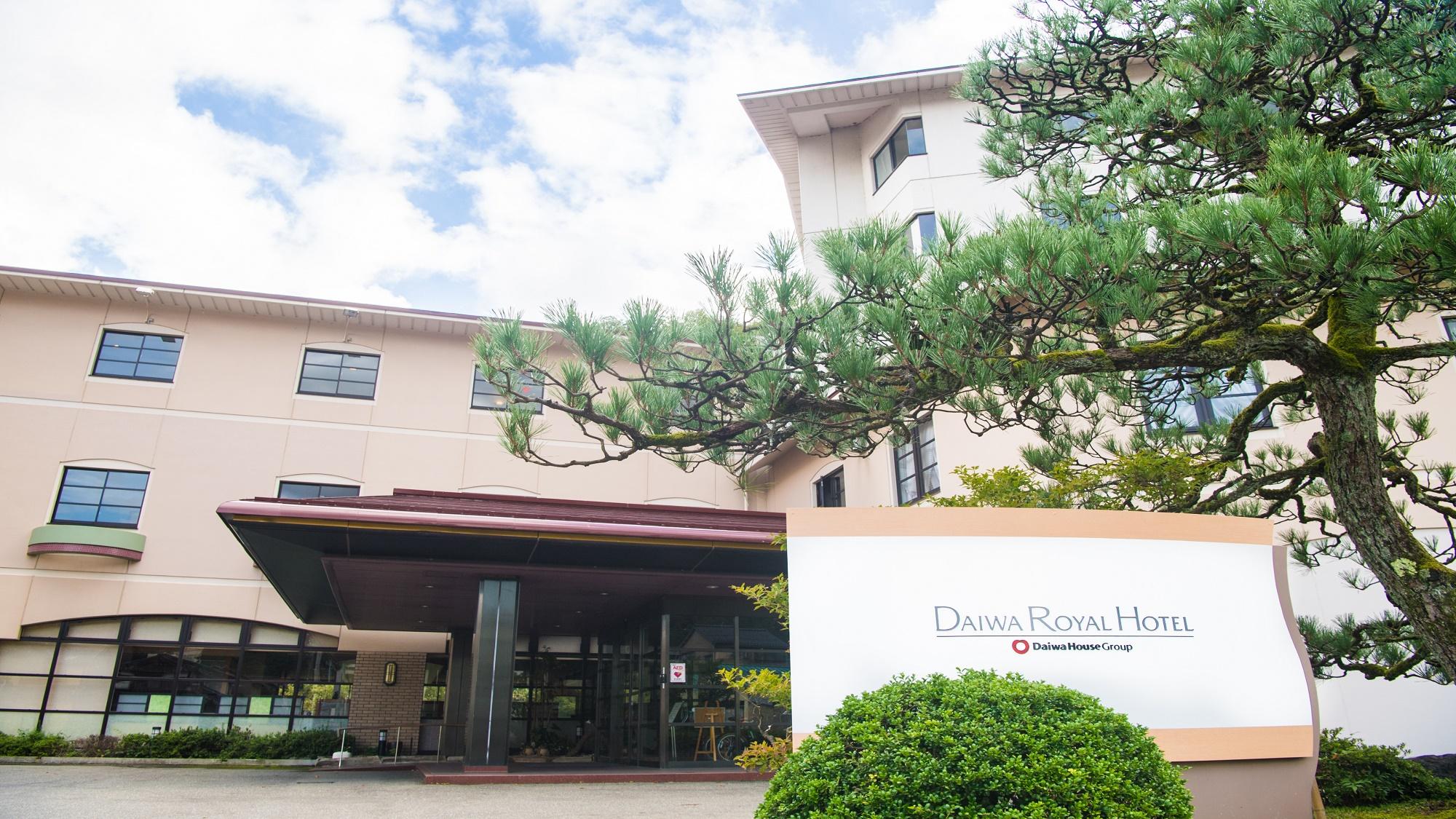 山中温泉河鹿荘ロイヤルホテル(2018年4月1日から ロイヤ...