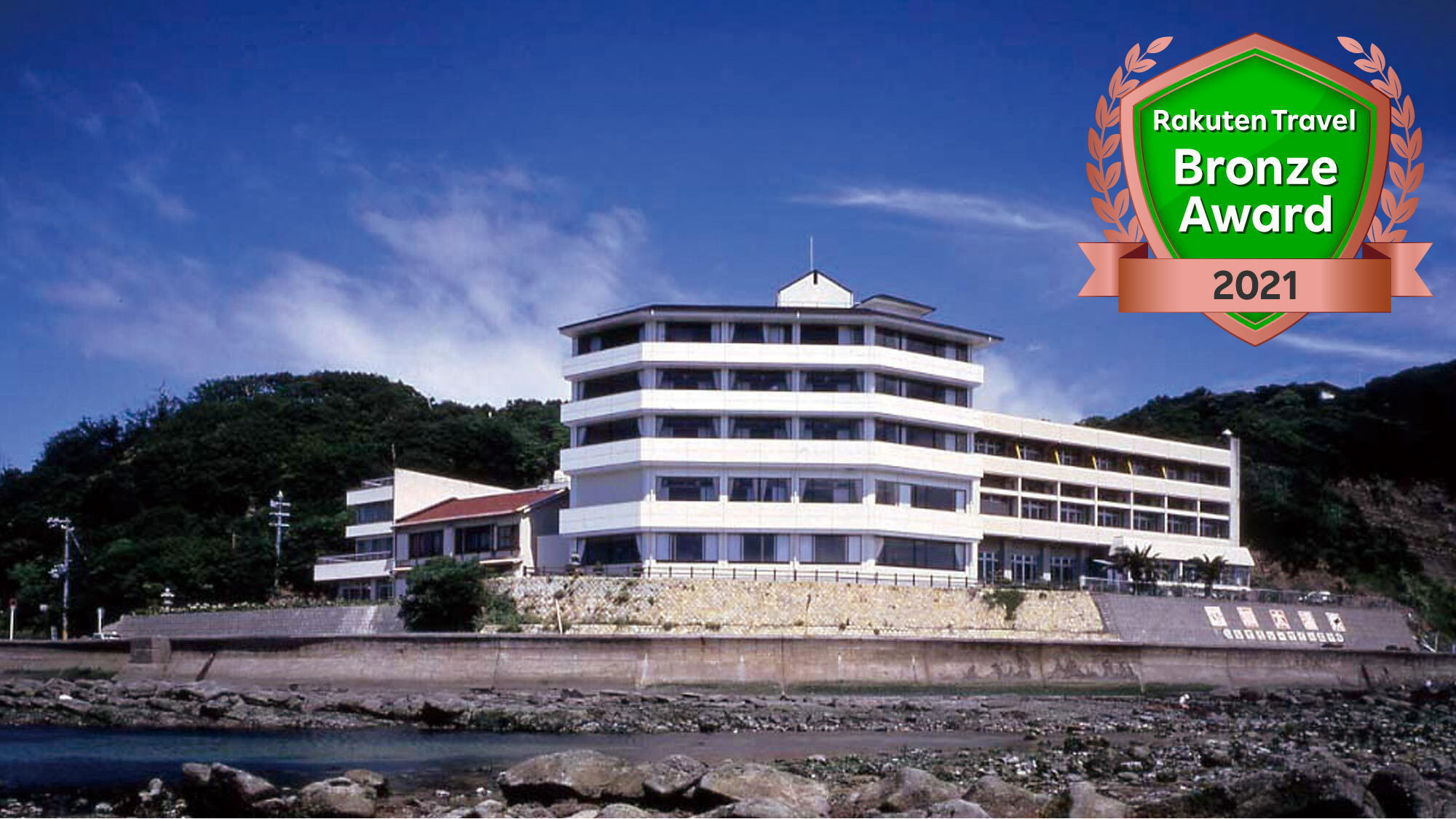 和歌山加太温泉 シーサイドホテル加太海月...
