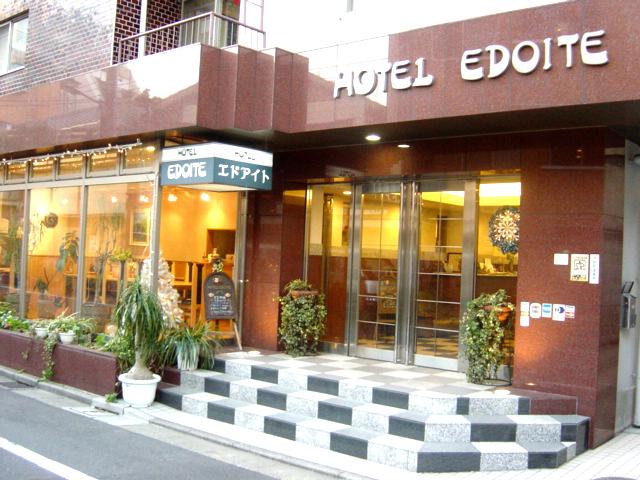 ホテル エドアイト