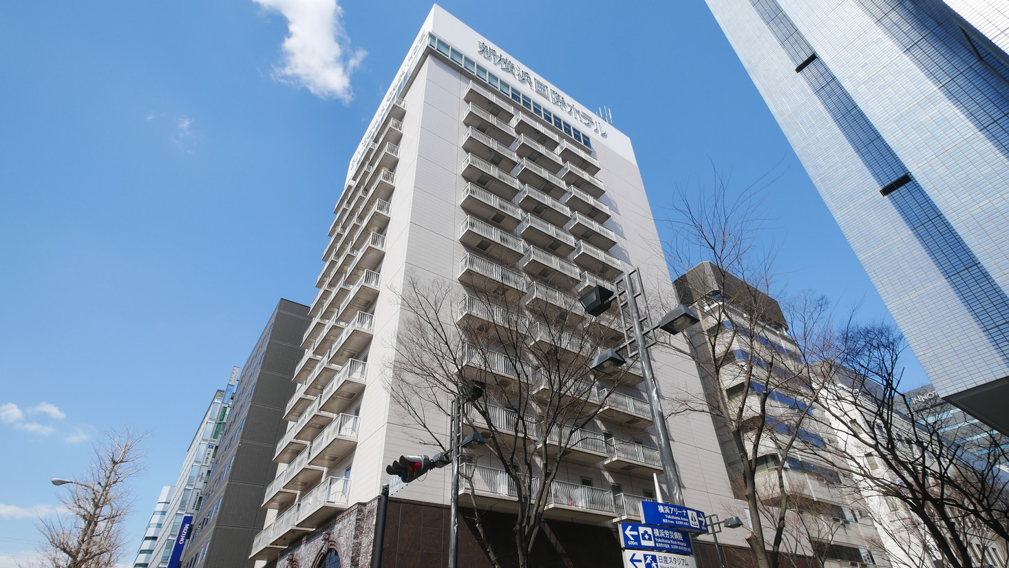 新横浜国際ホテル その1