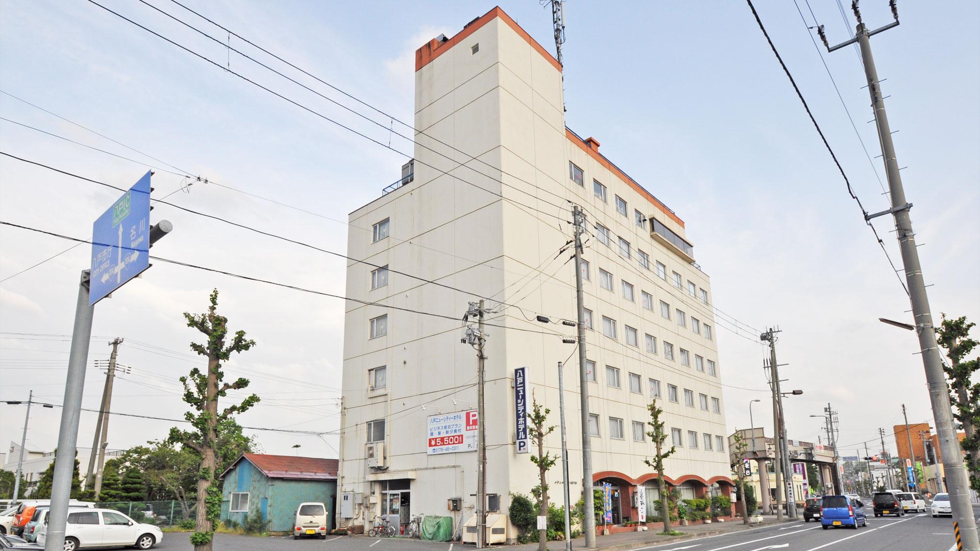 八戸ニューシティホテルの詳細
