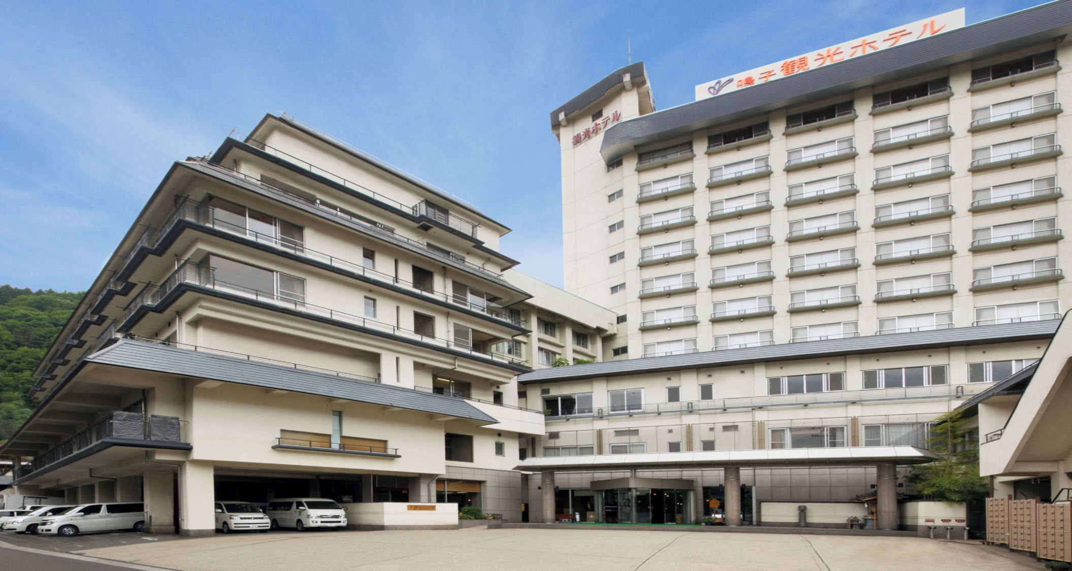 鳴子温泉 源蔵の湯 鳴子観光ホテル その1