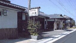 佐和田温泉 旅館入海 <佐渡島>