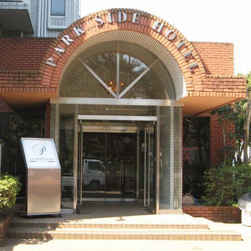 パークサイドホテル<千葉県>