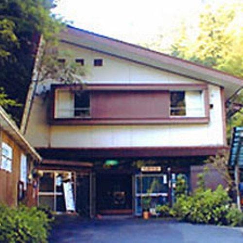 武田尾温泉 元湯旅館の施設画像